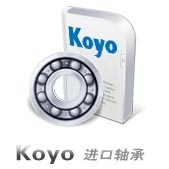 INA SKF FAG NTN KOYO NSK F-94474 BEARINGS for printing machine